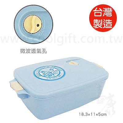 安妮兔天藍微波餐盒