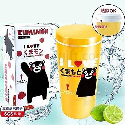 熊本熊雙層隨手杯