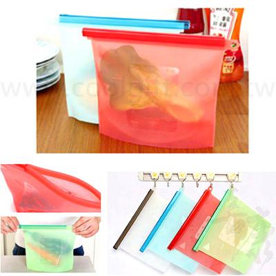 環保安全矽膠保鮮食物袋