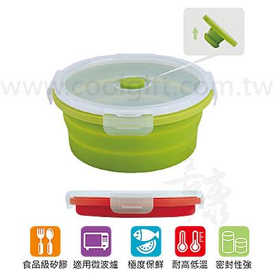 環保圓形矽膠伸縮保鮮盒0.8L