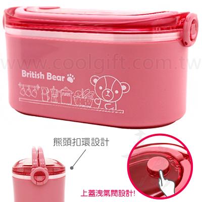英國熊橢圓粉嫩餐盒(單層)