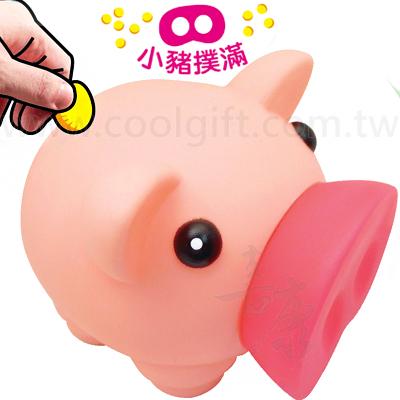 可愛豬公撲滿