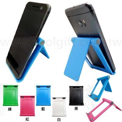 廣角折疊手機支架