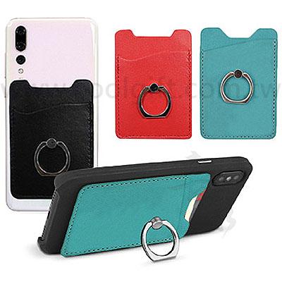 PU卡套手機指環支架(單層)