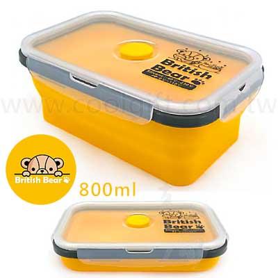 英國熊摺疊矽膠保鮮盒800ml