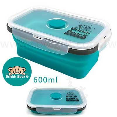 英國熊摺疊矽膠保鮮盒600ml