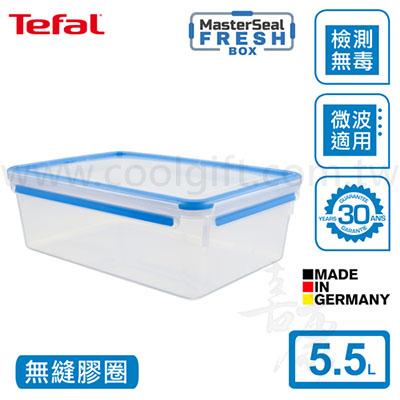 法國特福 PP保鮮盒(5.5L)