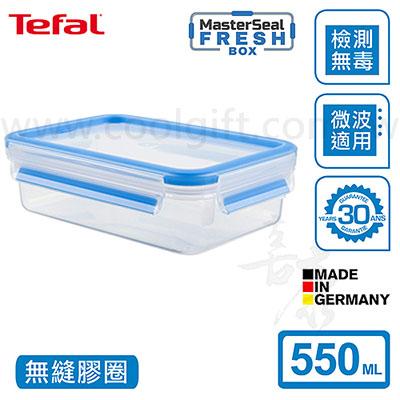 法國特福 方型保鮮盒(550ml)
