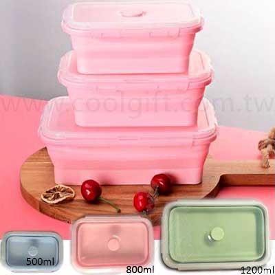 矽膠折疊保鮮盒