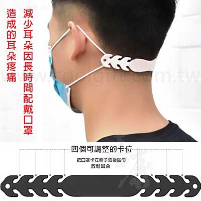 口罩護耳減壓神器
