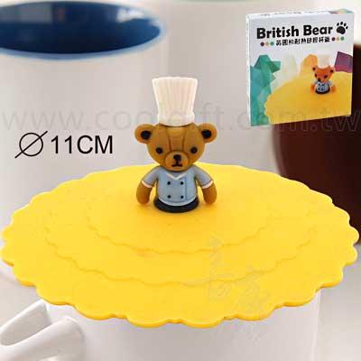可愛熊防漏耐熱杯蓋