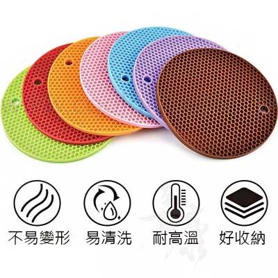 蜂巢圓形矽膠隔熱墊