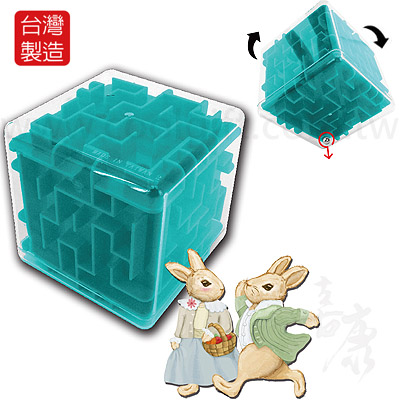 安妮兔方塊彈珠迷宮