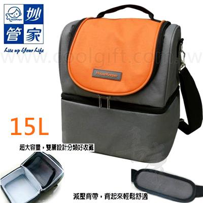 妙管家15L雙層保鮮袋