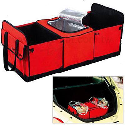 汽車後備箱多用途整理箱