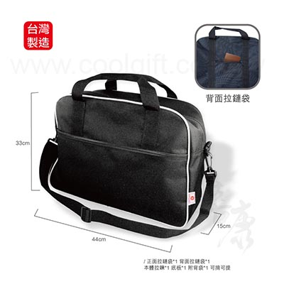 台製旅行袋