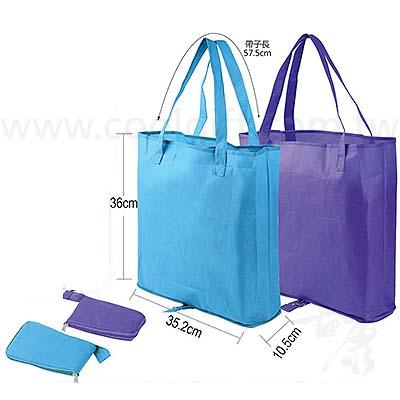 折疊收納環保提袋