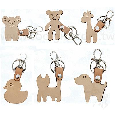 牛皮造型鑰匙圈