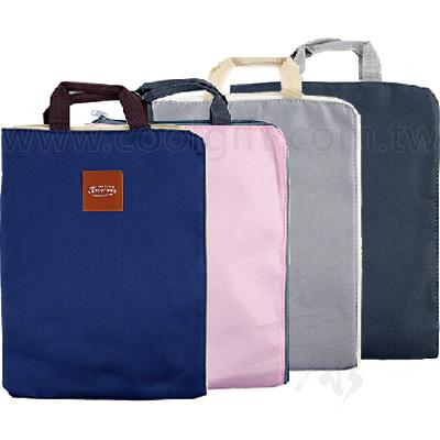 A4簡約文件手提袋