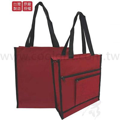 直式拉鍊環保袋