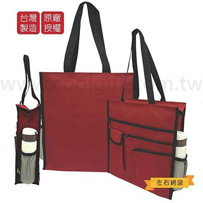 多格層拉鍊環保提袋