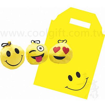 微笑摺疊收納袋