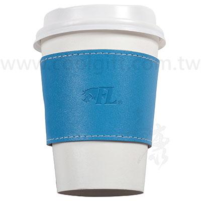 亮彩質感牛皮咖啡杯套