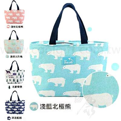 可愛環保保溫提袋