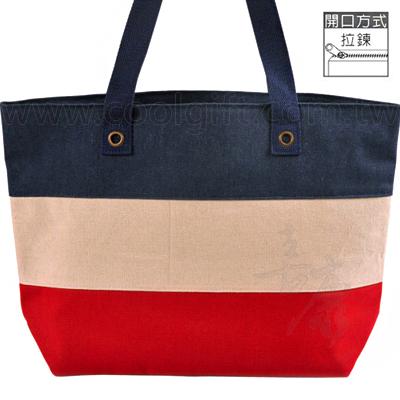 三色環保提袋