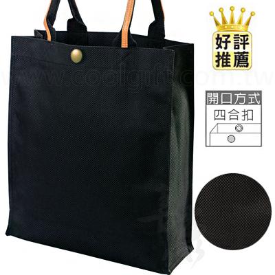 文青A4文件手提袋