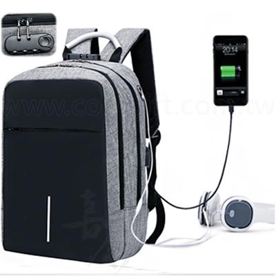 R.Q Polo USB密碼鎖防盜雙肩背包