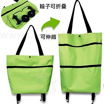 購物車折疊收納袋
