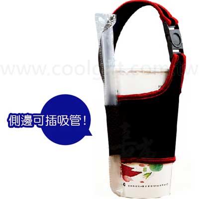 潛水布飲料杯套(可插吸管)
