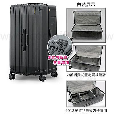 31吋行李箱