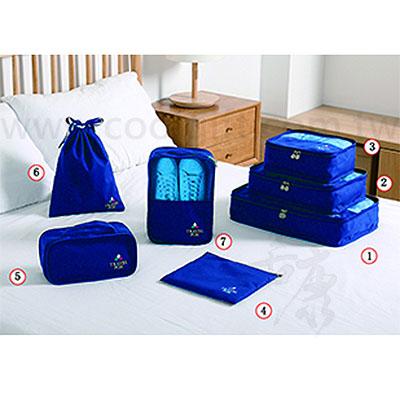 旅行收納袋七件組