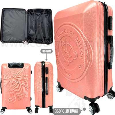 可愛熊四輪登機行李箱