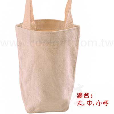 純棉飲料提袋