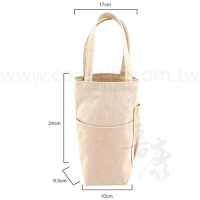 棉布飲料提袋