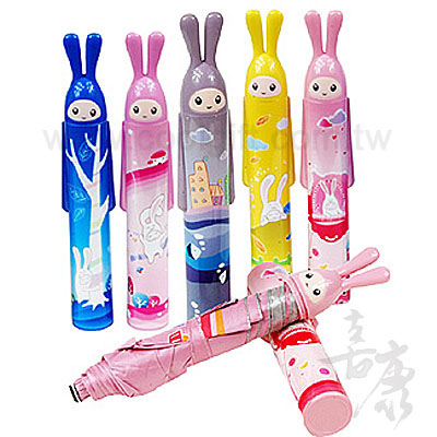 兔子造型雨傘