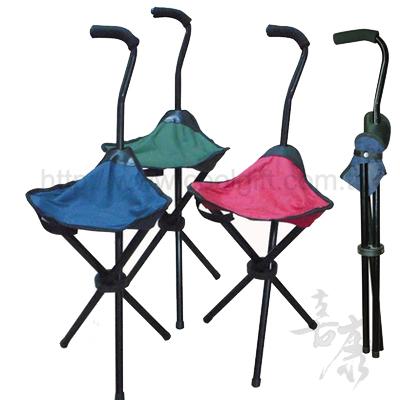 拐杖型休閒椅