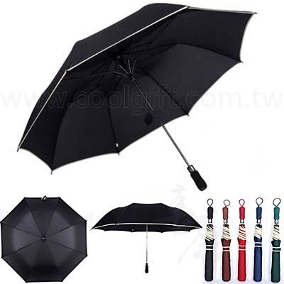 傘霸 經典自動傘