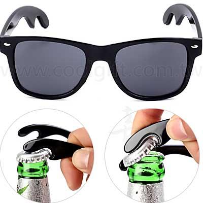 多功能開瓶器太陽眼鏡