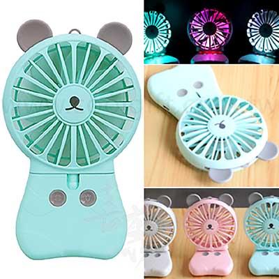 熊熊夜燈折疊小風扇