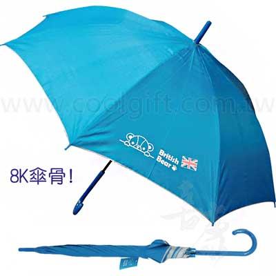 可愛熊藍色直傘23吋