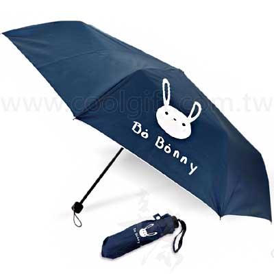 啵啵妮折疊傘