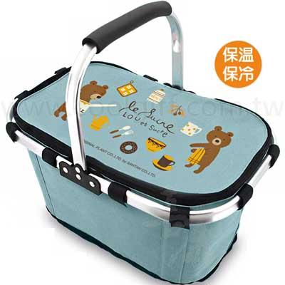 Lou小熊折疊手提野餐籃