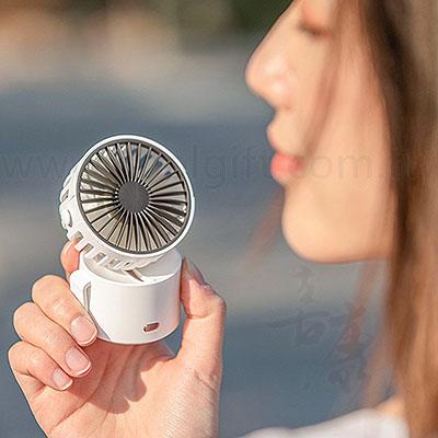 多變輕巧充電式風扇
