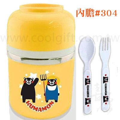 KUMAMON隔熱餐盒(附餐具)