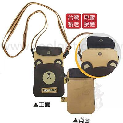 可愛熊斜背式手機袋