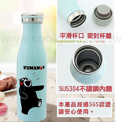 熊本熊超萌不鏽鋼保溫瓶